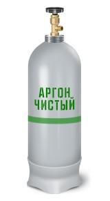Аргон 20л