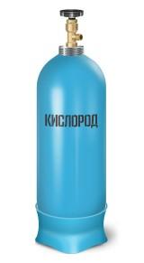 Кислород 20л